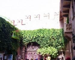 Verona - 3. foto