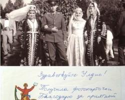 Armēņu nacionālajos svētkos Erevānā
