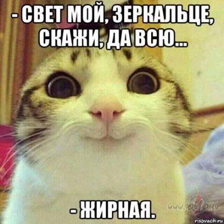 Sapratāt, VCP ?! :)
