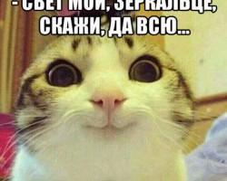 Sapratāt, VCP ?! :) - 1. foto