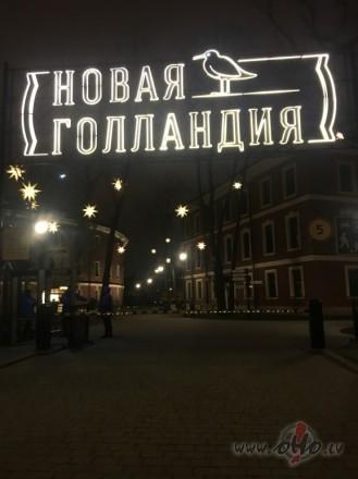 Pēterburga naktī (Krievija)
