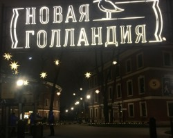 Pēterburga naktī