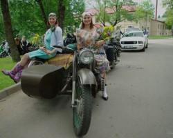 Motociklu vasara