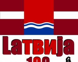 Laтвиja 100