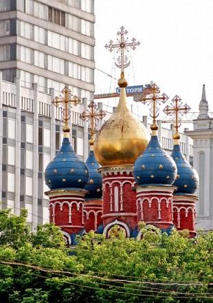 MOCKBA (Krievija)