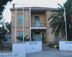 Nikosia (Kipras un Grieķijas robeža)