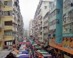 Mans pārsteigums - Honkonga - 1. foto