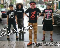 My Favorite Musicians. Lolita No 18
