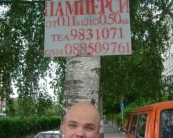 bulgaarija - 1. foto