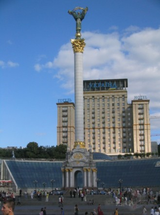 Kijeva-Ukrainas lepnums. (Ukraina)