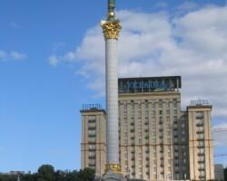 Kijeva-Ukrainas lepnums.
