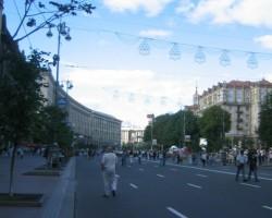 Kijeva-Ukrainas lepnums. - 1. foto