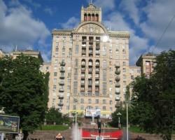 Kijeva-Ukrainas lepnums. - 2. foto