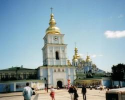 Kijeva-Ukrainas lepnums. - 3. foto