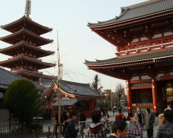 Japāna, gandrīz ķiršu ziedos. - 3. foto