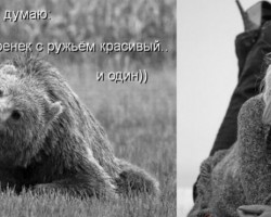 Dajana13 un pārdomas par fotogrāfu :)