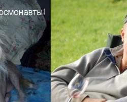 kritušais kosmonauts
