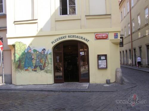Šveika krodziņš... (Čehija)