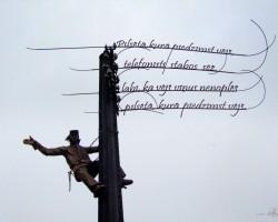 Muzikālā Liepāja - 1. foto
