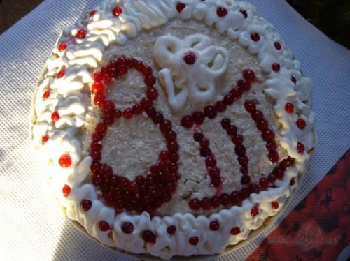 <span class=&quot;f15 lh1p5&quot;>Dažas manas veidotās tortes</span>
