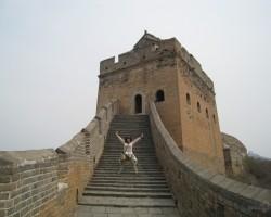 Kripatiņa Ķīnas - 1. foto