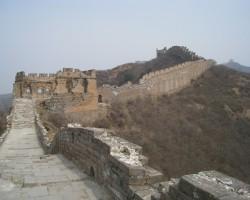 Kripatiņa Ķīnas