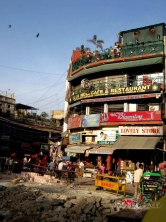 Indija (Indija)